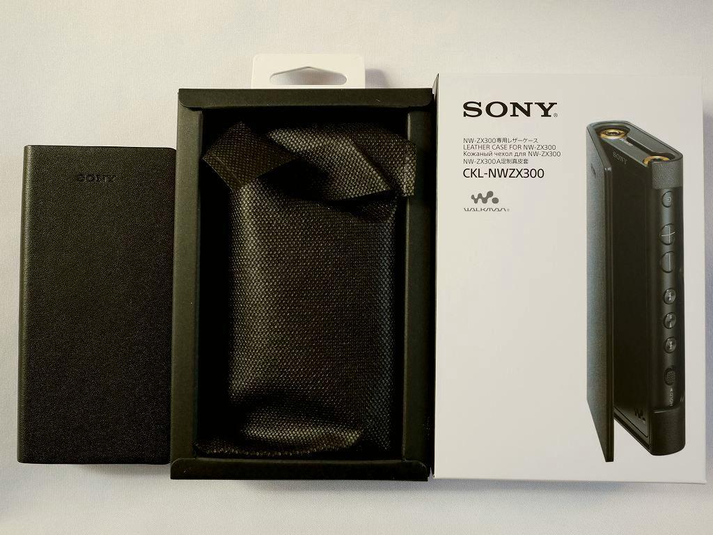 【送料無料】Sony ソニーウオークマン NW-ZX300用 純正レザーケース/ CKL-NWZX300/ブラック (新同美品)
