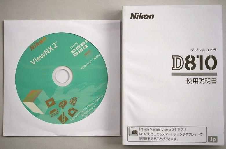 Nikon ニコン D810 の 取扱説明書/CDロム付属(極美品)